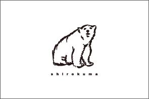 Brand shirokuma